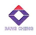 深圳市帮成企业管理顾问有限公司