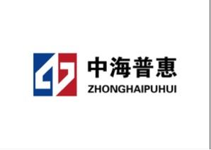 中海普惠(北京)资产管理有限公司 最新采购和商业信息