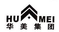 佛山市金华美隔热材料有限公司 最新采购和商业信息