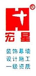 上海禄荣投资管理有限公司