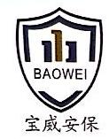 上海巍越物业管理有限公司 最新采购和商业信息