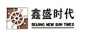 北京鑫盛时代国际贸易有限公司 最新采购和商业信息