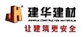 建华建材(沈阳)有限公司 最新采购和商业信息