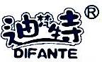 深圳迪梵特科技有限公司 最新采购和商业信息
