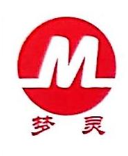 义乌市梦灵进出口贸易有限公司 最新采购和商业信息