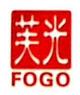 深圳芙光新材料科技有限公司 最新采购和商业信息