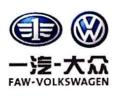 辽宁惠华集团朝阳汽车销售服务有限公司 最新采购和商业信息