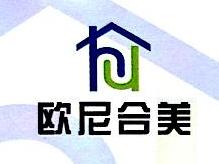 重庆欧尼合美新型环保材料有限责任公司 最新采购和商业信息