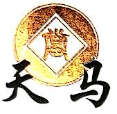 汕头经济特区天马典当行有限公司 最新采购和商业信息