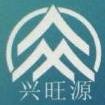 深圳市兴旺源科技有限公司 最新采购和商业信息