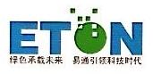 丹东易通科技有限公司