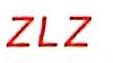 青岛正林泽机械设备有限公司 最新采购和商业信息
