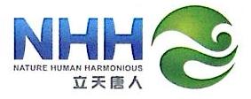 德州立天唐人商业管理有限公司 最新采购和商业信息