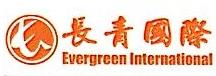 江西长青国际旅行社有限公司 最新采购和商业信息