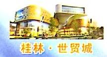 广西桂林金伟实业有限公司 最新采购和商业信息