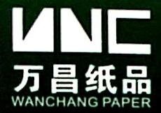 深圳市仁中杰实业发展有限公司 最新采购和商业信息