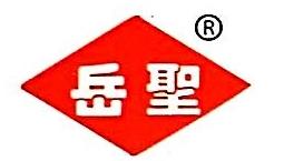 莱芜紫光生态园有限公司 最新采购和商业信息
