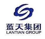 绍兴华联国际商贸城有限公司 最新采购和商业信息