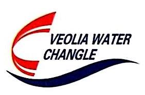 长乐远航供水有限责任公司