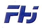 深圳市富惠加实业有限公司 最新采购和商业信息