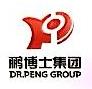 鹏博士电信传媒集团股份有限公司深圳分公司 最新采购和商业信息