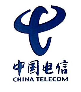 中国电信股份有限公司光泽分公司