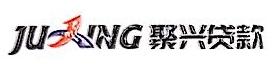 重庆市江北区聚兴小额贷款股份有限公司 最新采购和商业信息