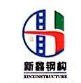 安徽容安环保设备科技有限公司 最新采购和商业信息