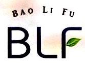 广州宝莉富贸易有限公司 最新采购和商业信息
