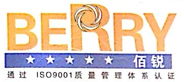 上海佰锐清洗机械有限公司 最新采购和商业信息