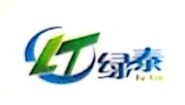 洛阳绿泰环保设备有限公司 最新采购和商业信息