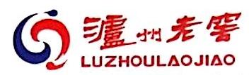 泸州弘锦酒类销售有限公司 最新采购和商业信息