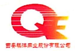 西安祺沣网业股份有限公司 最新采购和商业信息
