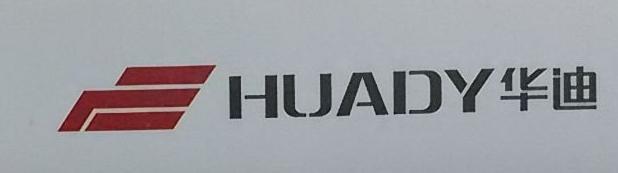 深圳市华迪科技发展有限公司 最新采购和商业信息