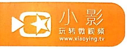 杭州趣维科技有限公司 最新采购和商业信息