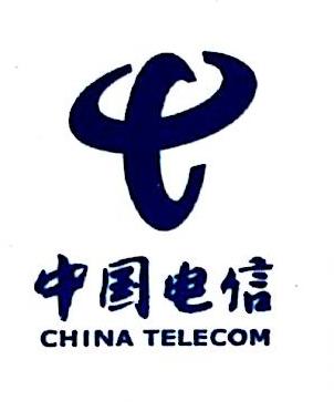 中国电信股份有限公司双鸭山分公司 最新采购和商业信息