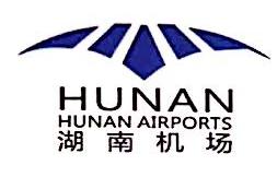 岳阳市平安航空服务有限公司 最新采购和商业信息