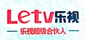 广州宁业商贸有限公司 最新采购和商业信息