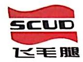河南省宏鑫电子科技有限公司 最新采购和商业信息