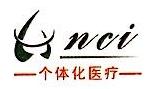 深圳市安赐生物科技有限公司 最新采购和商业信息