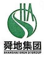 上海舜地实业集团有限公司