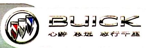 吉林市永通汽车销售有限责任公司 最新采购和商业信息