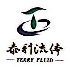 淄博泰利流体工程有限公司 最新采购和商业信息