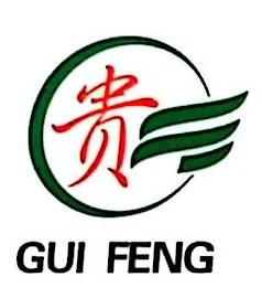 中山市贵丰环保材料有限公司 最新采购和商业信息