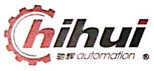 南京铭泽信息科技有限公司 最新采购和商业信息