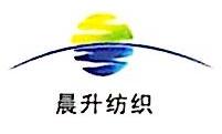 北京嘉晨宇博贸易发展有限公司 最新采购和商业信息