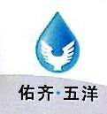 连云港五洋化工有限公司 最新采购和商业信息