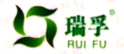 中山市瑞孚塑胶制品有限公司 最新采购和商业信息