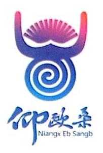 贵州仰欧桑文化传媒有限公司 最新采购和商业信息