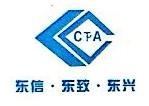 海盐东致会计师事务所(普通合伙) 最新采购和商业信息